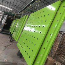 艺术性造型冲孔铝单板吊顶 色彩丰富多样雕花铝单板