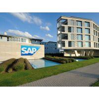 一套SAP系统多少钱?SAP企业ERP系统软件_北京SAP代理商_北京奥维奥