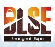 2020***7届上海国际鞋业博览会