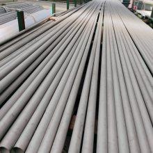 不锈钢换热管022Cr17Ni12Mo2邢台压力容器热交换器管厂家价格