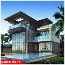 四川轻钢别墅建造 新农村设计施工拼装房屋钢结构材料