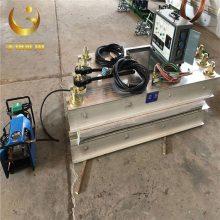 山西矿用LBD-1600隔爆型胶带硫化机 水压式皮带硫化机