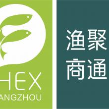 2021年第七届广州国际渔博会