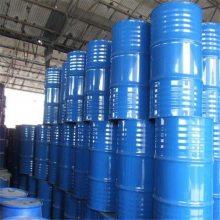 国标甲缩醛现货 工业级甲缩醛厂家直出 质量可靠量大价优