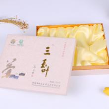 深圳天地盖礼盒设计,书型翻盖礼品盒定做,保健品礼品盒设计定制