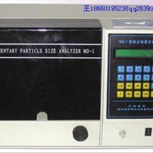 MD粉尘粒度分析仪