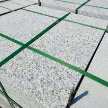 白麻石石材 多种规格芝麻白 花岗岩白麻石荔枝面 雕刻精美