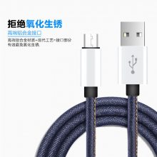 新品 安卓牛仔数据线 三星小米华为手机数据线 micro usb充电线