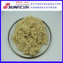 西安光滑碱性性阴离子交换树脂分离纯化万古霉素脱盐树脂厂家LX-16