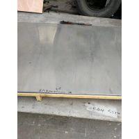 常年供应Monel400合金板Monel400棒材库存资源充足