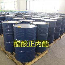 江西醋酸正丙酯现货 高含量醋酸正丙酯长期出售