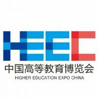 第53届中国高等教育博览会(福州站)