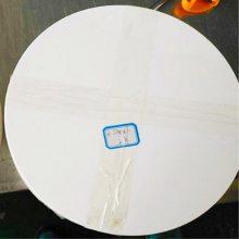 6up扑克之星手机版官网  定制四氟板块 河北昌盛密封 长期现货供应四氟板5mm