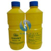 工业卡松杀菌卡松水性防腐剂 防霉液环保杀菌剂用于涂料 粘合剂 水性油墨等