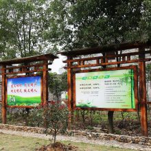 防腐木宣传栏美好乡村宣传牌户外木质景观牌定制南京木制品厂家直营