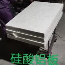 万瑞批发硅酸铝板 硅酸铝挡火板多少钱