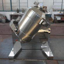 龙煤实验室三维混合机10升 小型试验混料机 多功能粉体三维搅拌机