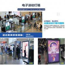 武汉高铁站媒体广告代理品牌 北京南站灯箱广告代理