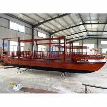 JD-HF001厂家现货出售7.9米16座景区专用观光画舫木船带手续