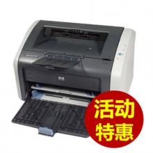 广州天河惠普1010黑白激光打印机万博app最新版本