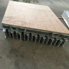 输送机胶带硫化机DSLJ-1000平板硫化机可硫化各种皮带效率高