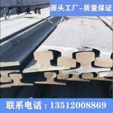 天津鲁强钢铁销售有限公司