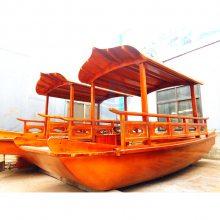 JD-LY001带动力带蓬子坐4-6人旅游木船生产厂家