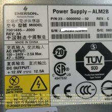 723570-001 700169-006 EE220TX12 HP交换机电源专业维修