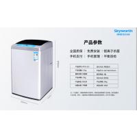 创维5.5公斤投币扫码商用自助共享洗衣机