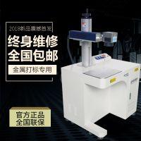 全自动输送带视觉感应激光打标机 小件批量打码刻字鑫翔厂家