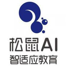 衢州市柯城区典易教育培训中心有限公司