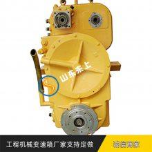临工L955F装载机变速箱波箱变矩器故障检测接口铲车配件