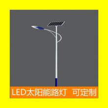 太阳能路灯系统 6米路灯定制 30W40W金豆一体化锂电led太阳能路灯 路灯安装