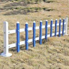 鄉村花池欄桿 綠化帶PVC圍欄 小區塑鋼護欄