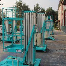 双柱、单柱铝合金液压升降机/年终让利优惠促销