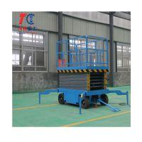 剪式升降台四轮移动液压高空作业平台10米12米***