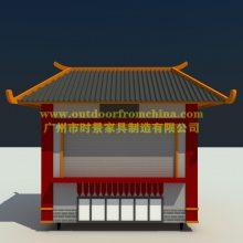 靖江商业街售卖亭,武汉游乐园售货车,广场户外流动售卖商铺