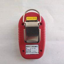 复合四合一气体检测仪OEM定制(可燃气体,氧气,一氧化碳,硫化氢)