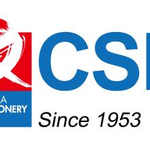 第115届中国文化用品商品交易会(CSF文化会)