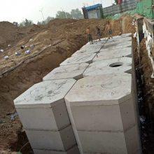 中达水泥化粪池 混凝土化粪池 农村工程化粪池