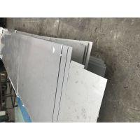 无锡2.0*1500不锈钢天沟订购