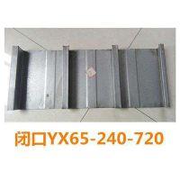 杭州楼承板厂家采购YXB66-240-720的一则小故事