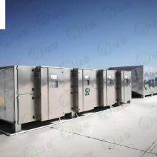 工业UV光催化活性炭除味设备 活性炭除味器 UV光解除臭设备 绿森环保厂家生产