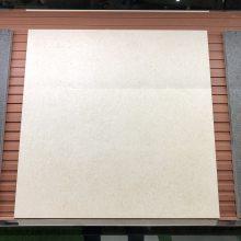 浪花白仿石材生產廠家廣場用磚