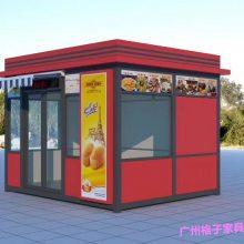 美食小吃餐饮售卖亭市政便民早餐零售亭 步行街售货亭