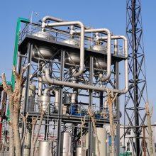 含氯废气净化吸收装置 工业废气环保处理设备 蓝晓科技