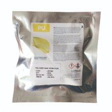 易力高PE7500透明可消化聚酯树脂_北一电子