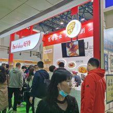 2021中国(北京)餐饮食材展览会