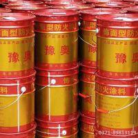 郑州经济技术开发区豫奥防火涂料厂