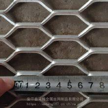 装饰 吊顶 六角铝板网 隔断铝板网 冲压扩张铝网板六角